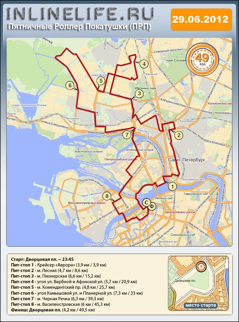 маршрут на 22 июня