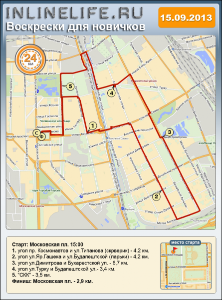 Маршрут Новичковой воскрески на 15 сентября