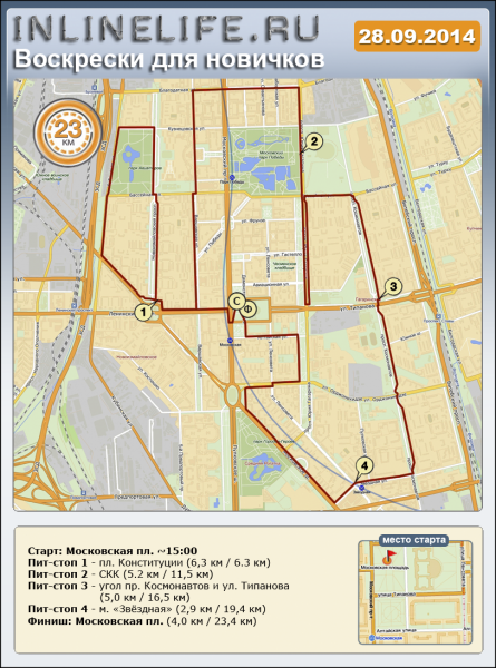 Маршрут НВ 2014-09-28
